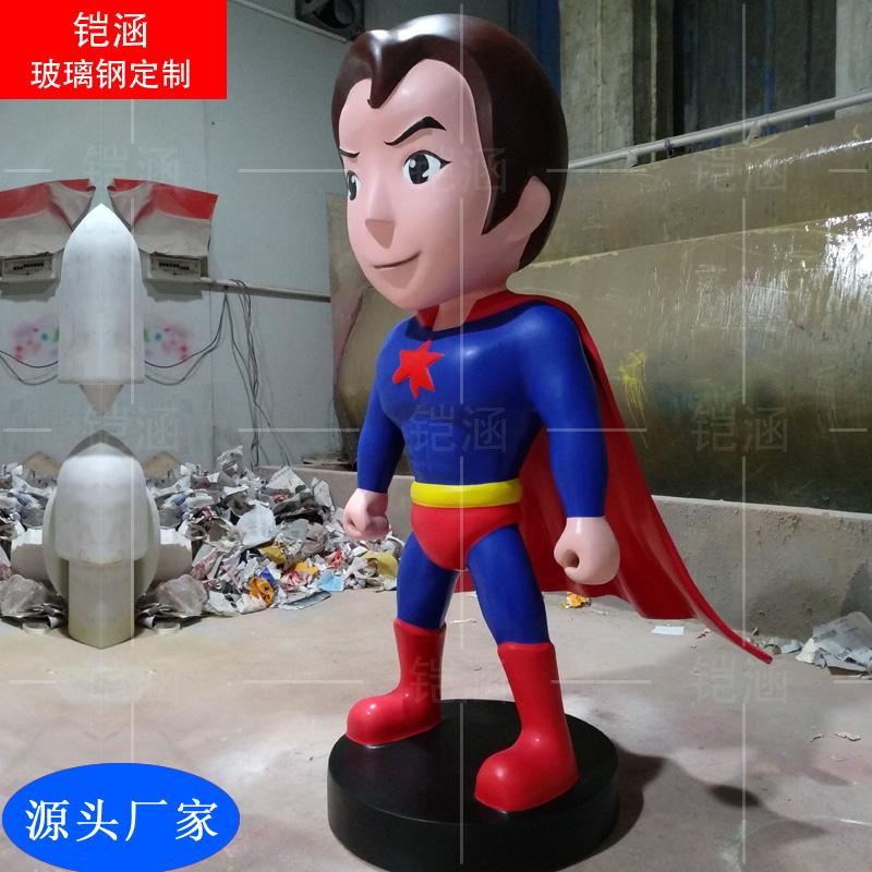 华润万家吉祥物:超人雕塑