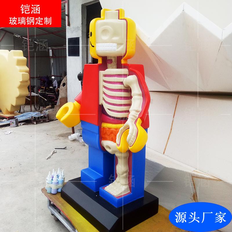 玻璃钢人体器官雕塑定做