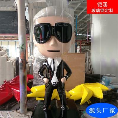 定做玻璃钢人物雕塑——墨镜男