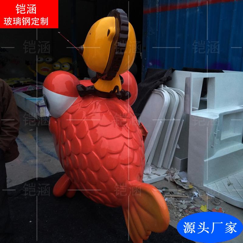 金鱼雕塑定做