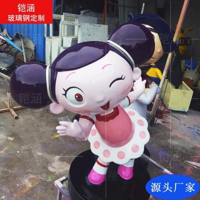 昊源动漫吉祥物:东东与西西