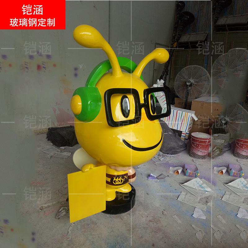 玻璃钢小蜜蜂雕塑定做