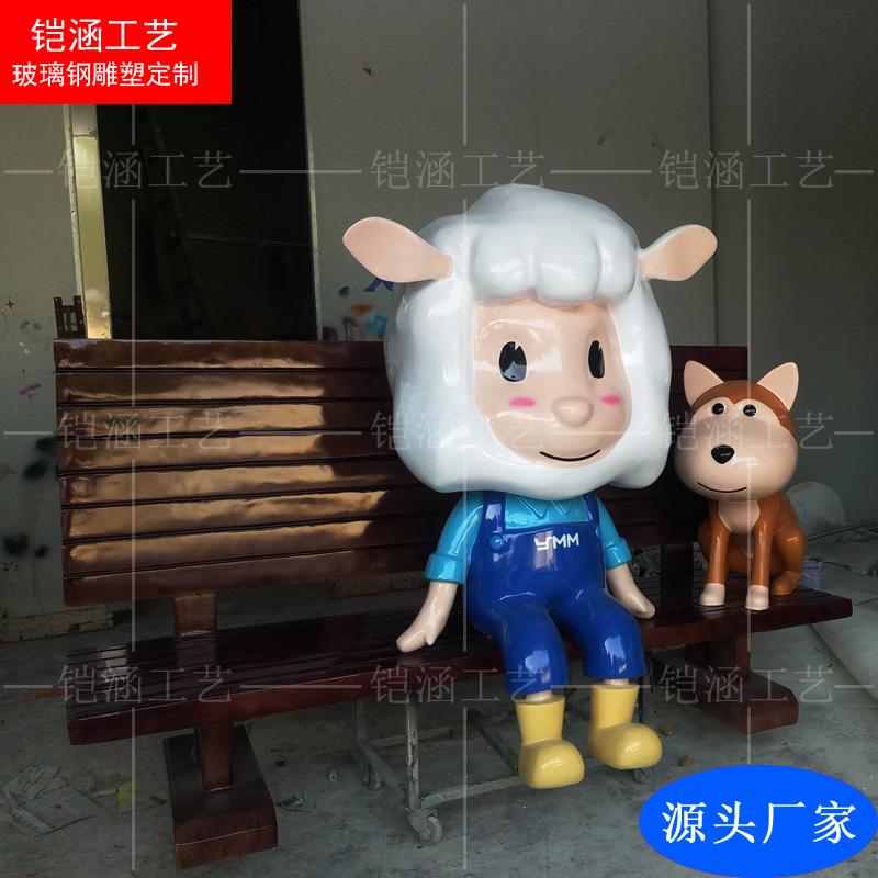 玻璃钢卡通动物座椅雕塑