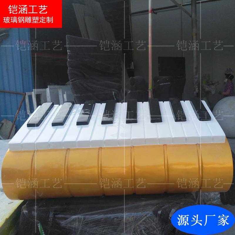 玻璃钢钢琴雕塑定做