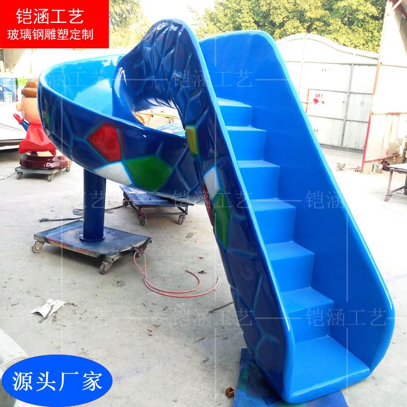 戏水小品:玻璃钢滑梯定做