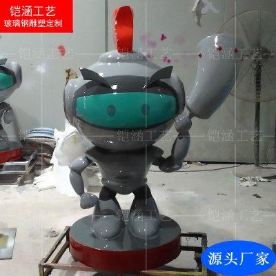 玻璃钢机器人雕塑定做