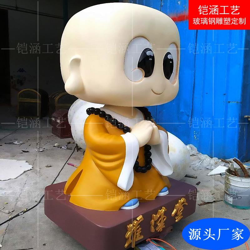 小和尚雕塑摆件定做