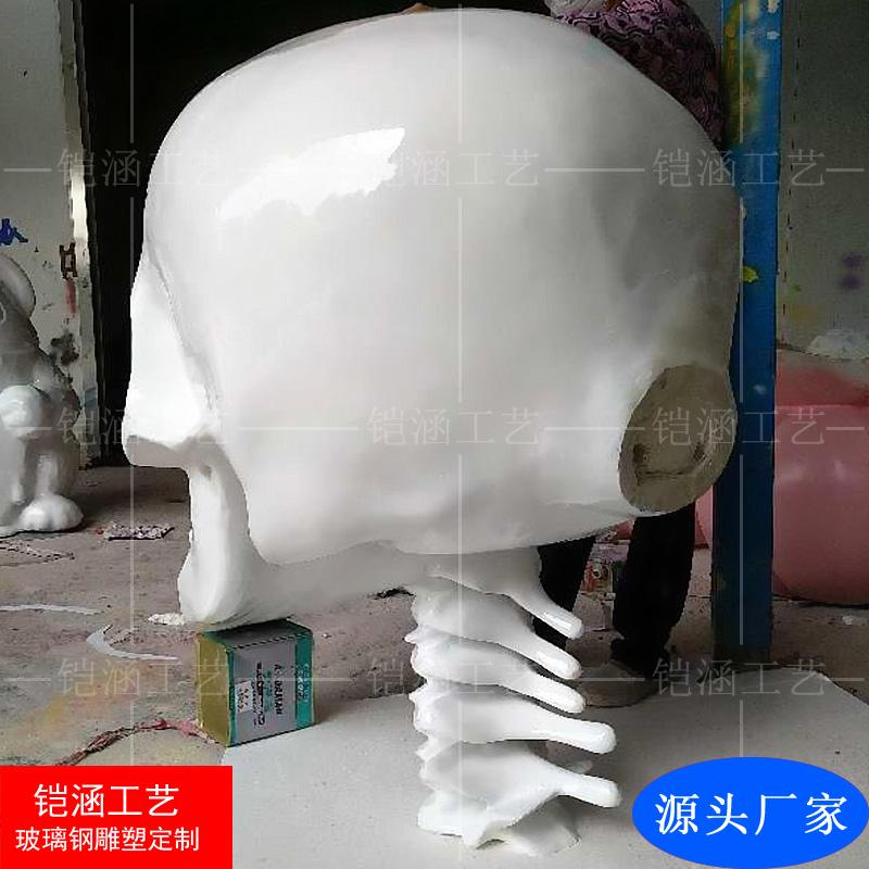 玻璃钢雕塑骷髅头摆件