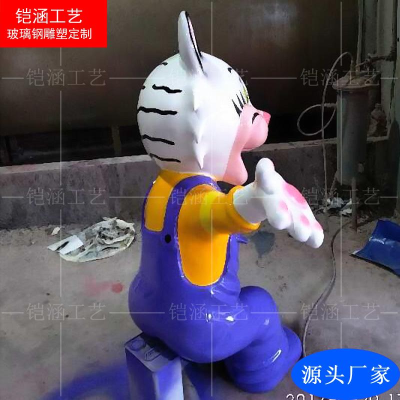 玻璃钢老虎雕塑定做