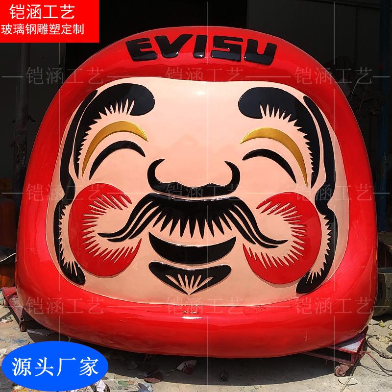 Evisu牛仔品牌吉祥物:脸谱雕塑