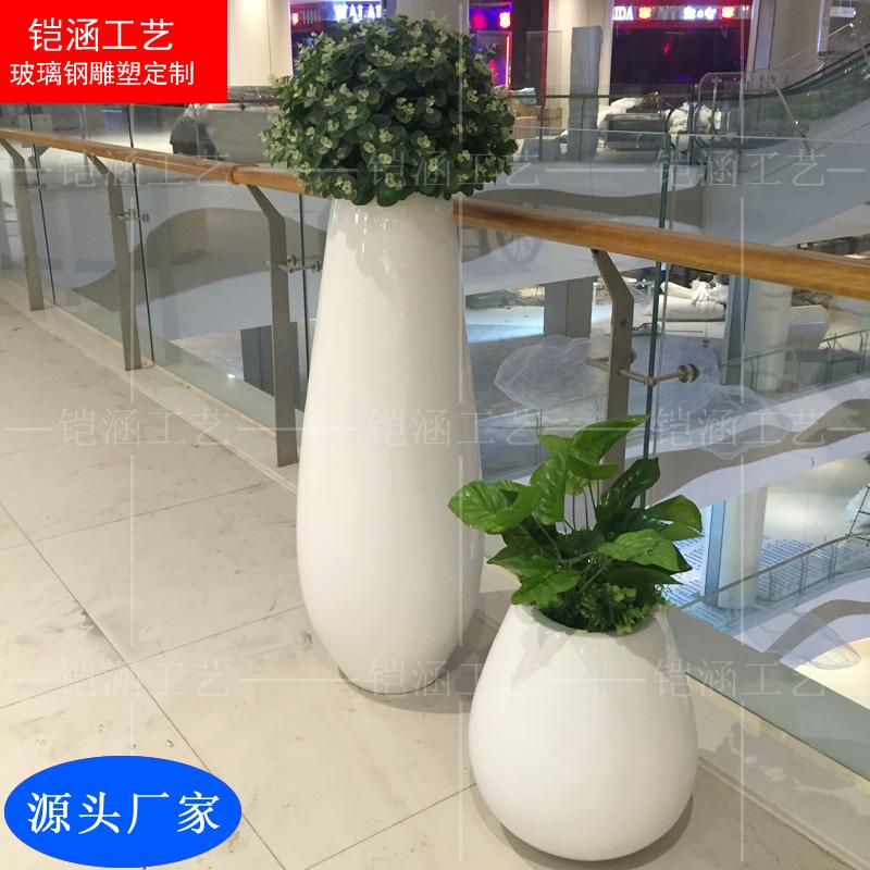 定制玻璃钢花盆商场
