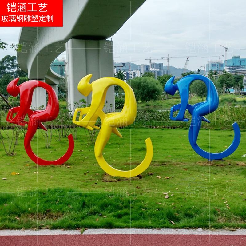 户外景观小品:运动人物雕塑定做