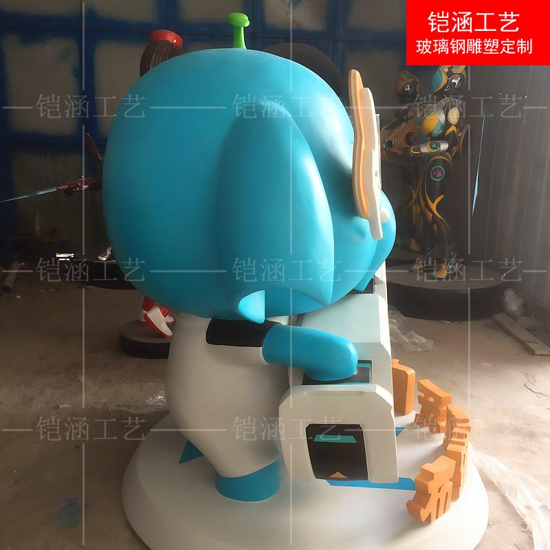 布塔趣玩吉祥物:小象雕塑