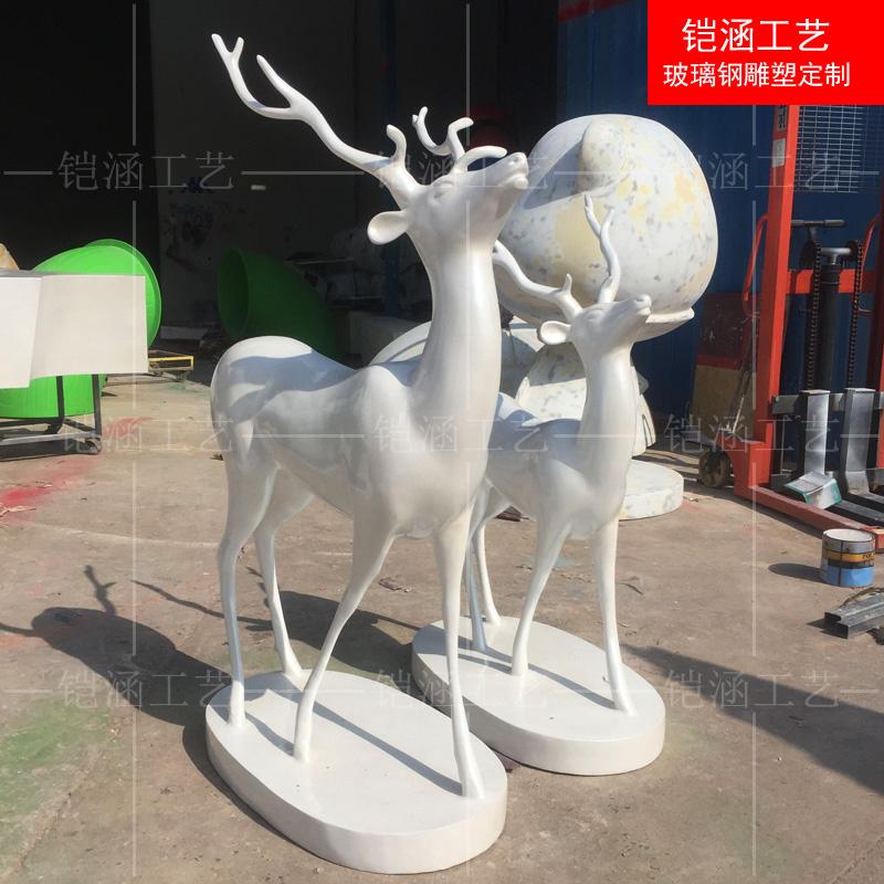 玻璃钢鹿雕塑定做