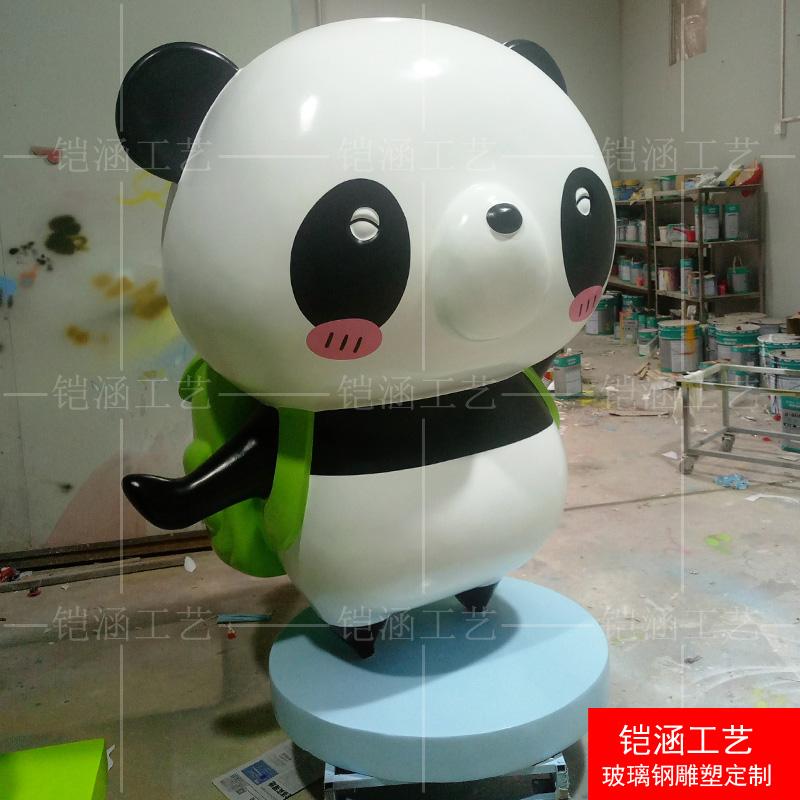 熊猫雕塑定做