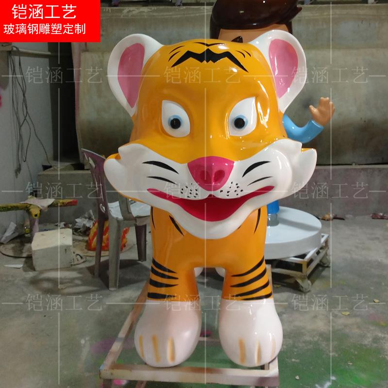 老虎雕塑定做