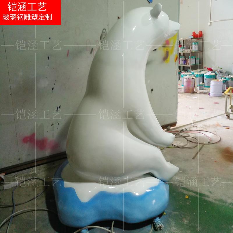 北极熊雕塑定做