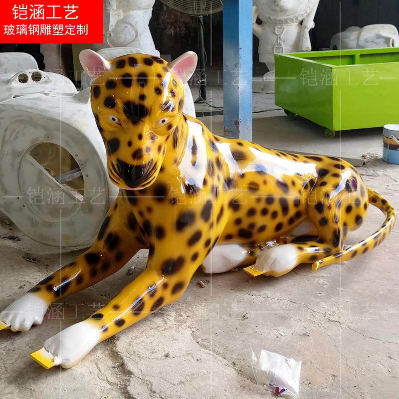 豹子雕塑定做