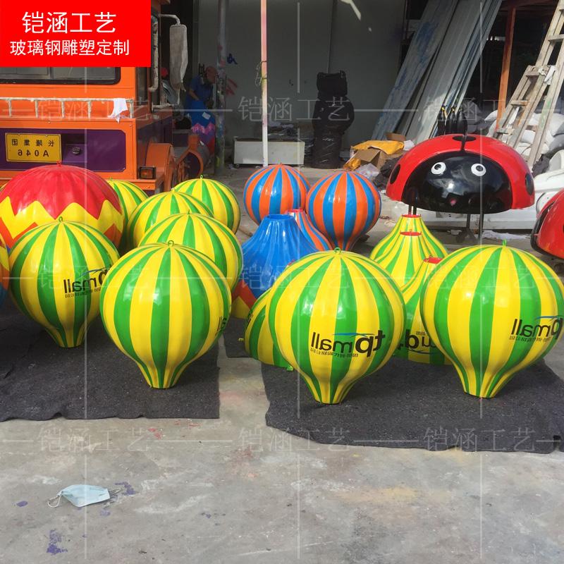 玻璃钢气球定做