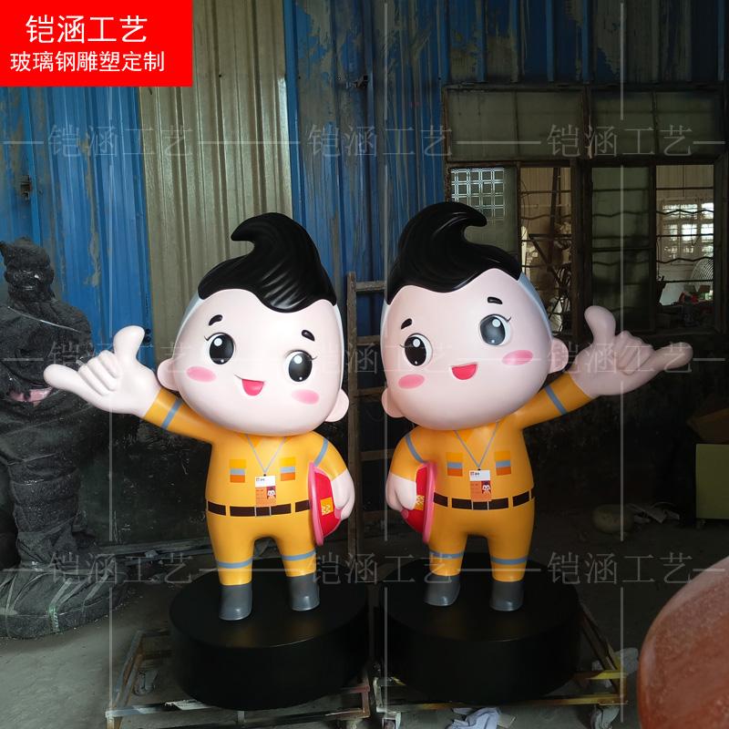 华润电力吉祥物——胖润