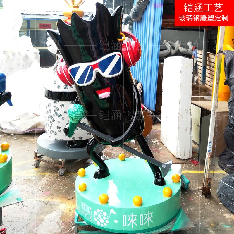 企业吉祥物定制:咪哒雕塑