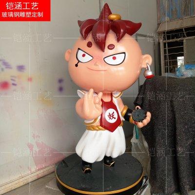 动漫人物雕塑:大妖王