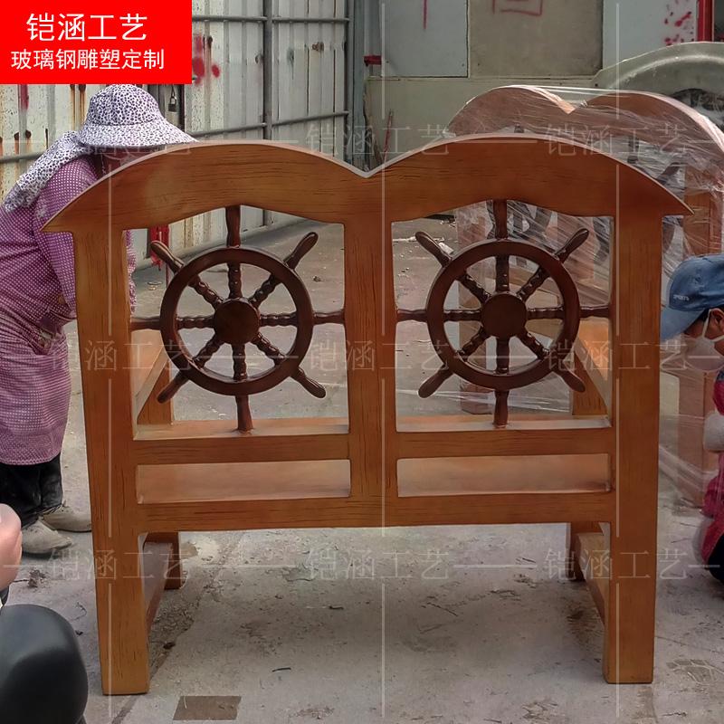 玻璃钢仿木纹休闲椅定制