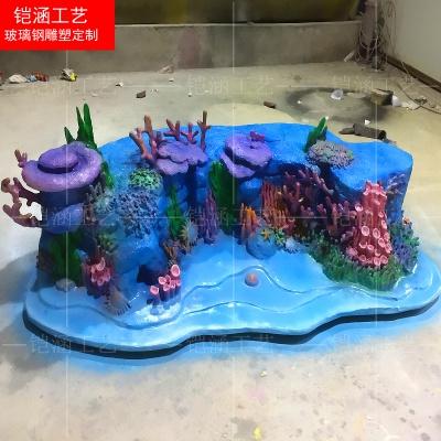 珊瑚景观雕塑定制