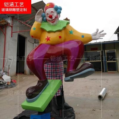 小丑雕塑系列