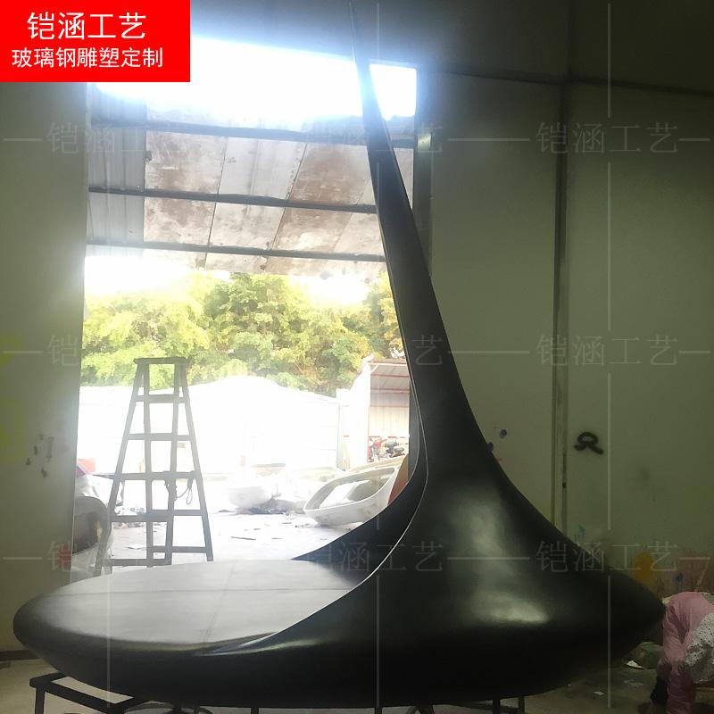 玻璃钢水滴休闲椅