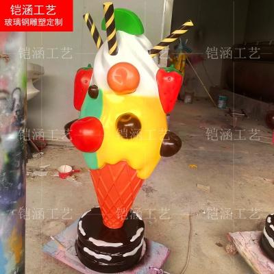 冰淇淋造型雕塑定制