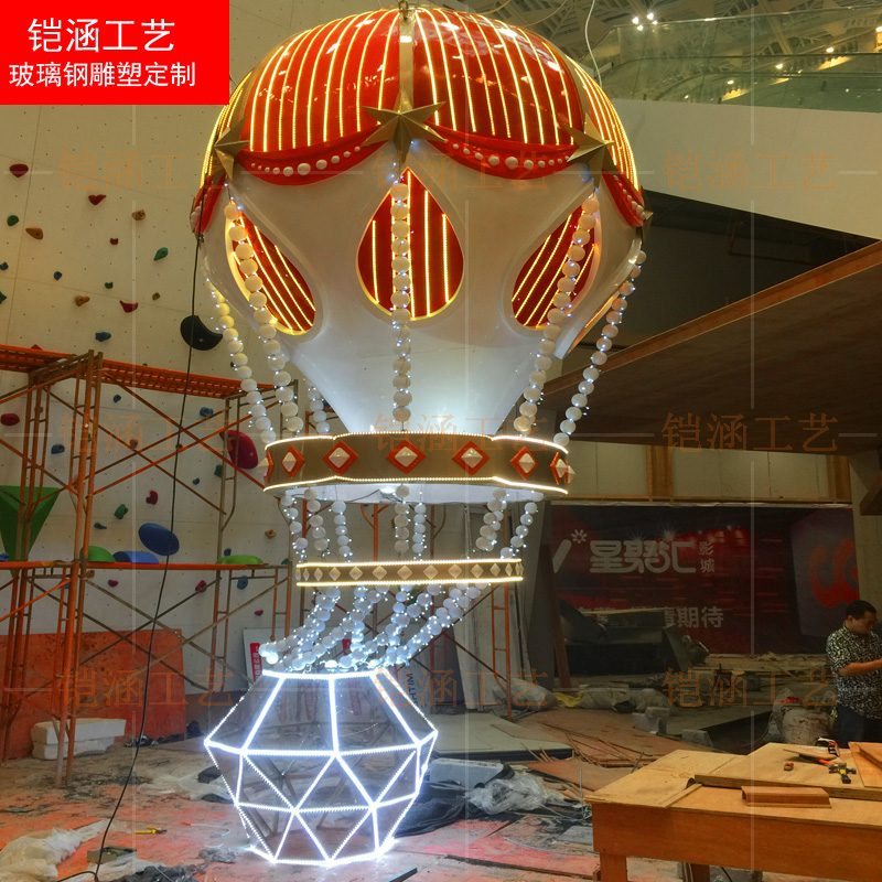 玻璃钢热气球定制