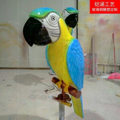 鹦鹉雕塑系列定制