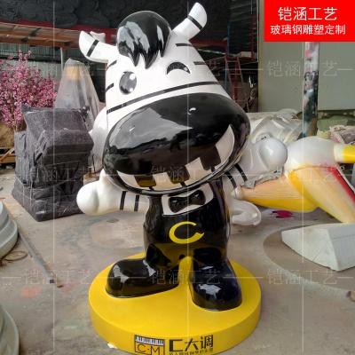 吉祥物马雕塑-长沙琴姝文化传媒有限公司
