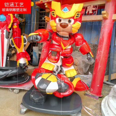 玻璃钢机器人系列定制