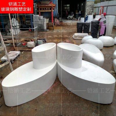 玻璃钢白色休闲椅定制