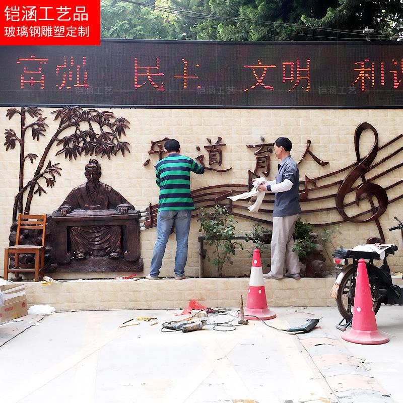 校园文化雕塑定制