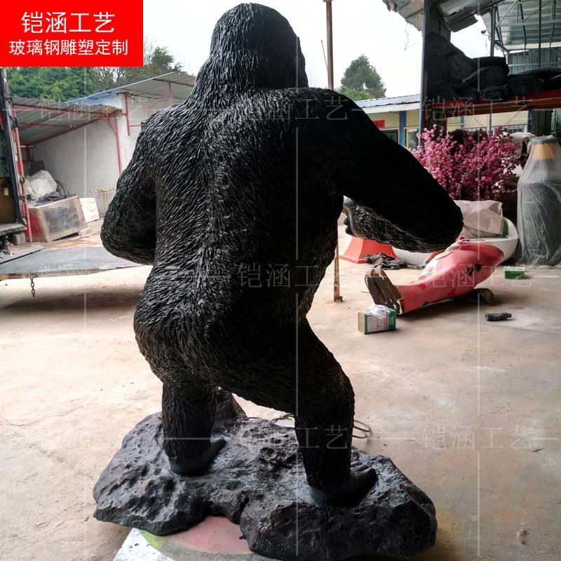 金刚大猩猩雕塑定制