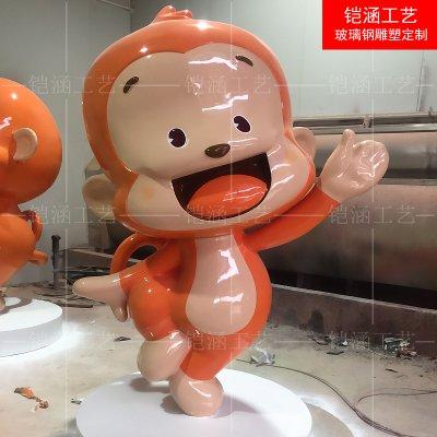 海南高米教育服务有限公司吉祥物定制