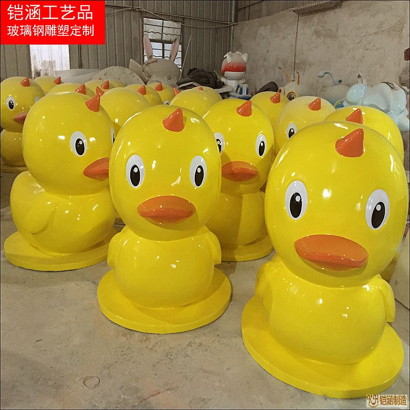 小黄鸭雕塑定制