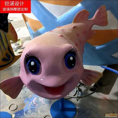 粉红热带鱼系列