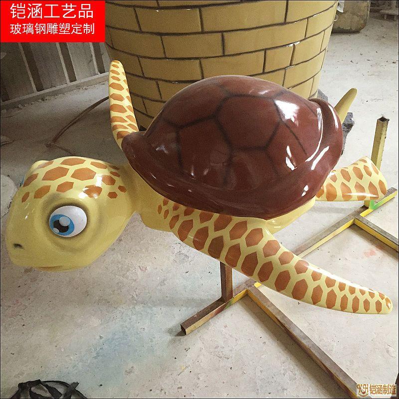 龟雕塑系列定制