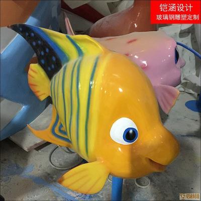 橙色热带鱼