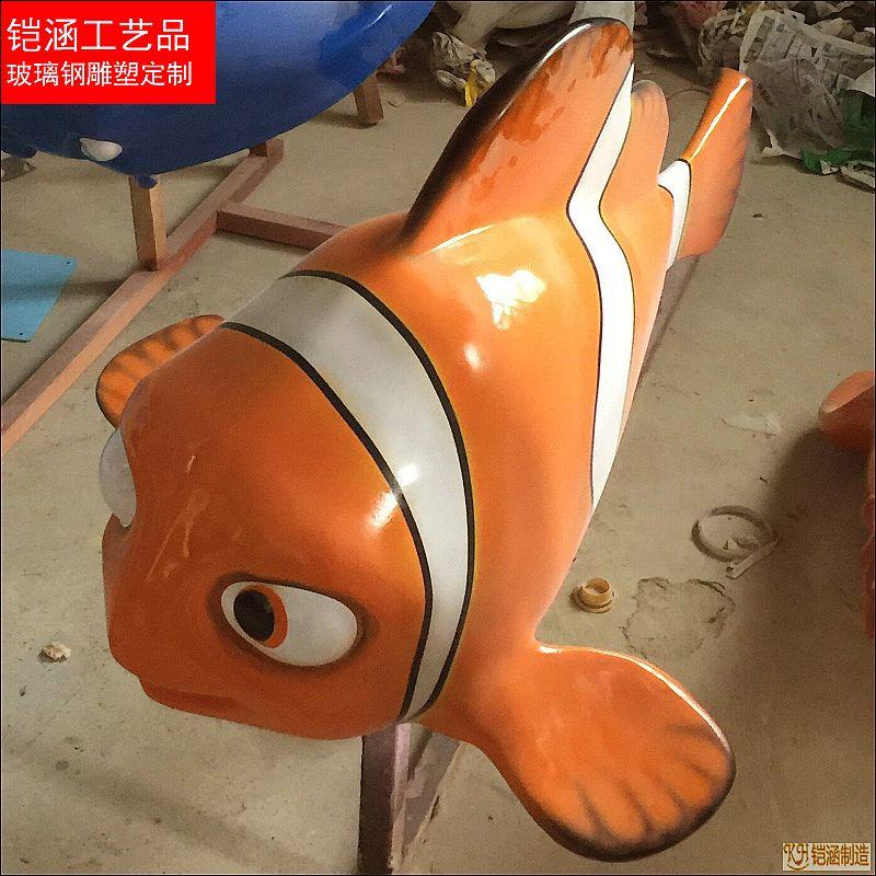 海洋生物雕塑:热带鱼定制