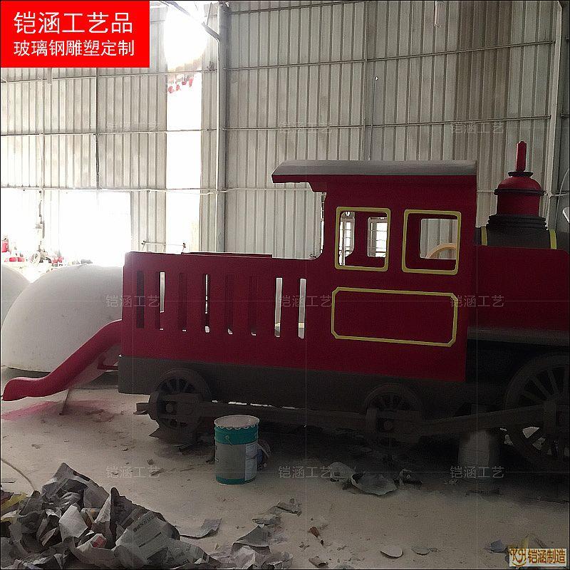 玻璃钢火车雕塑定制