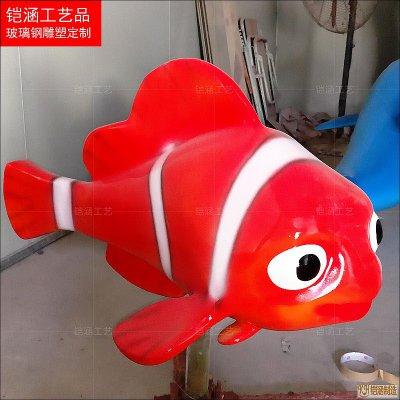 小丑鱼雕塑