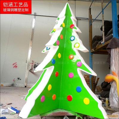 玻璃钢圣诞树定制