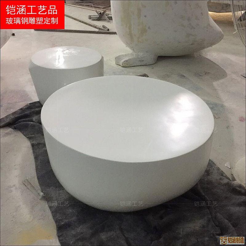 玻璃钢圆形休闲椅定制