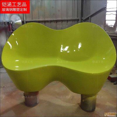 玻璃钢特殊造型休闲椅定制
