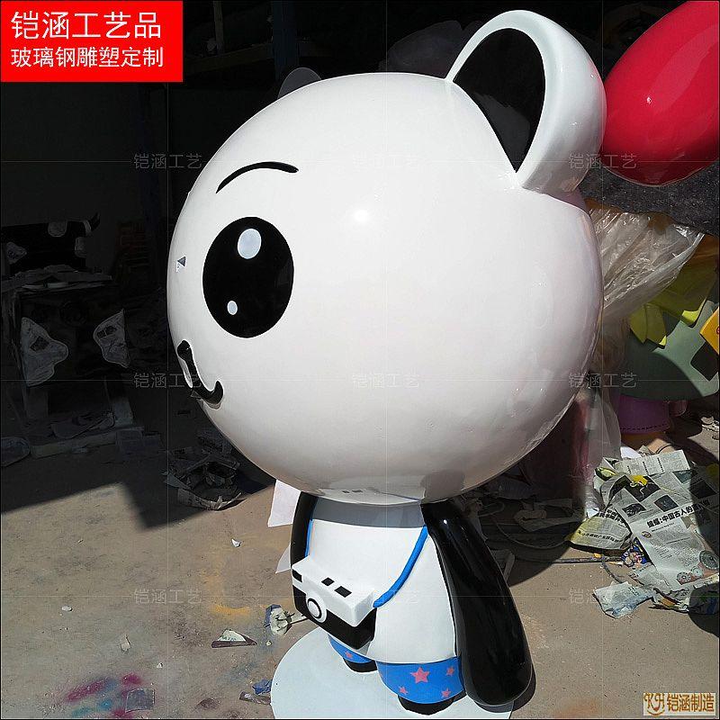 卡通熊猫雕塑定制